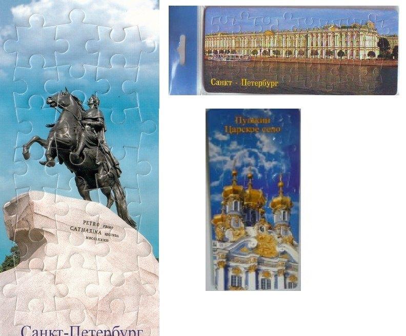 Сборная модель пазл-открытка Виды Петербурга 24 элемента 147 Умная бумага