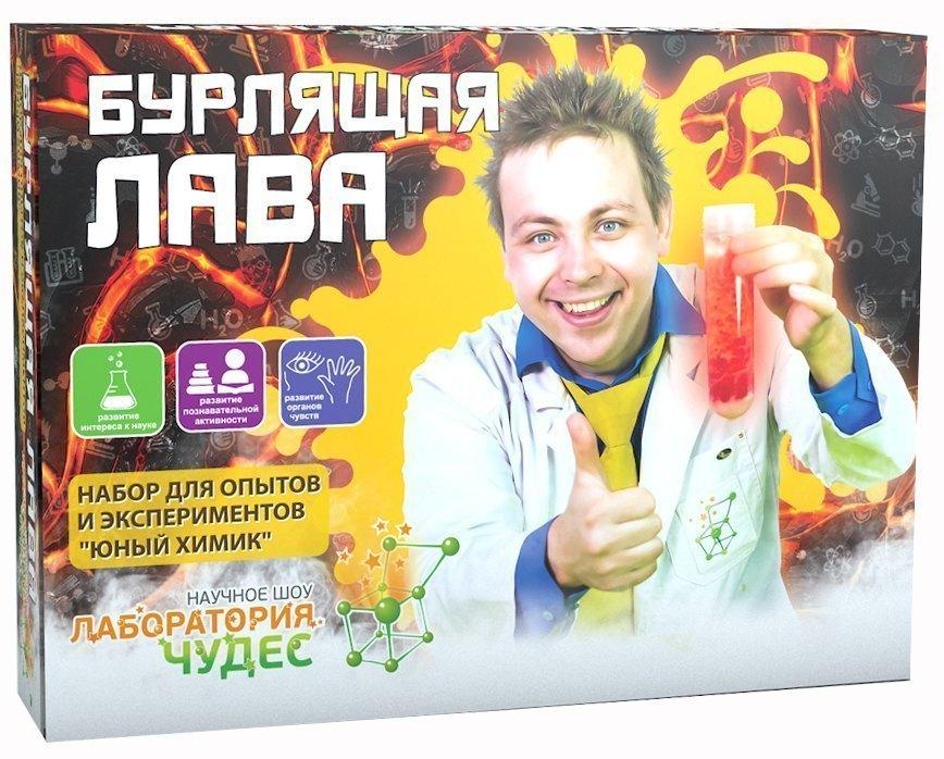 Набор для экспериментов Юный химик малый Бурлящая лава 830 Висма