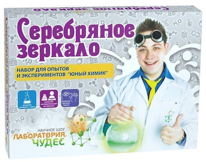Набор для экспериментов Юный химик малый Серебряное зеркало 507 Висма