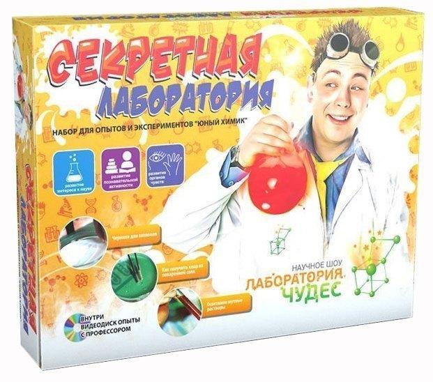 Набор для опытов и экспериментов Юный химик Секретная лаборатория 813 Висма