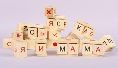 Динамические кубики Чаплыгина Читаю легко Умница