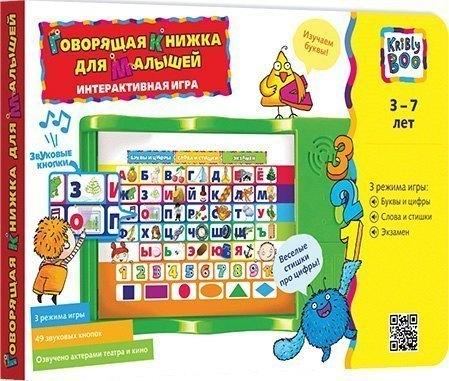 Интерактивная игра Говорящая книжка для малышей 45294 Kribly Boo