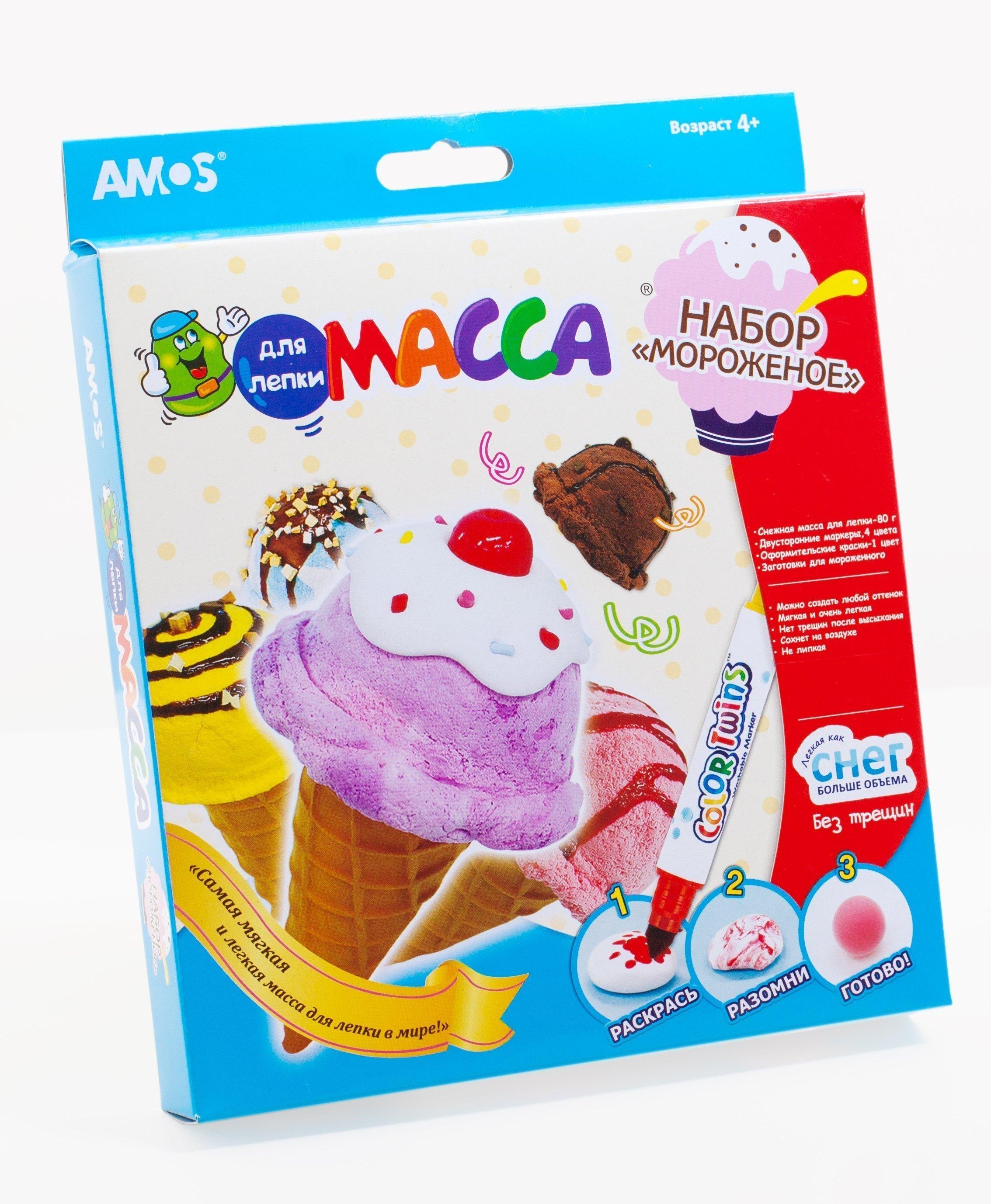 Набор для творчества Масса для лепки Мороженое 23438 AMOS