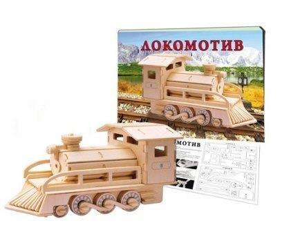Сборная деревянная модель ЛокомотивМД-6986 Рыжий кот