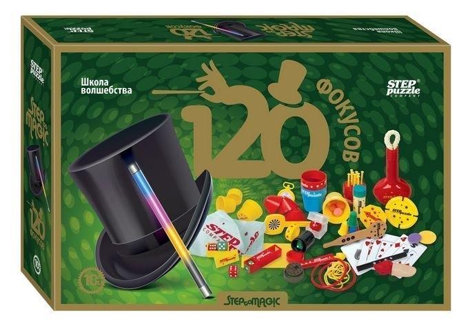 Набор фокусов Школа волшебства 120 фокусов Степ пазл Step puzzle
