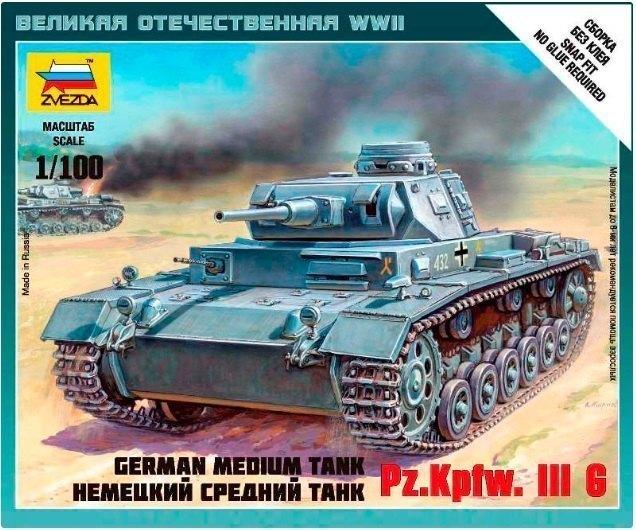 ������� ������ �������� ������� ���� Pz.Kp.fw III G 6119 ������