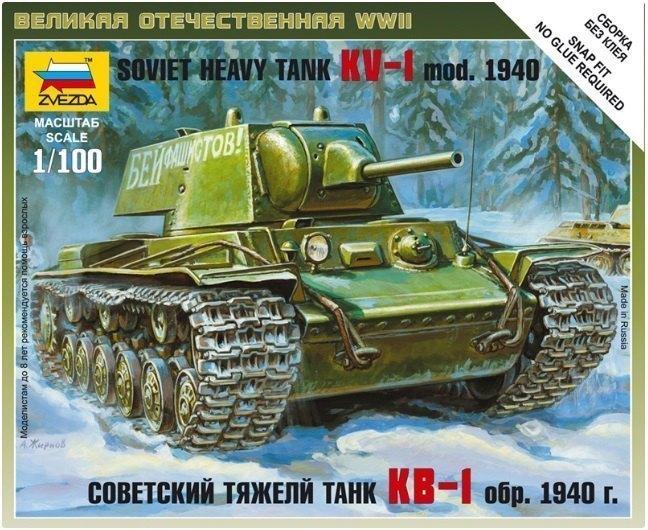 Сборная модель Советский танк КВ 6141 Звезда