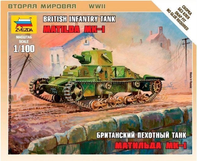 Сборная модель Британский танк Матильда Мк-1 6191 Звезда