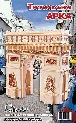 Сборная деревянная модель Триумфальная арка П083 Мир деревянных игрушек МДИ
