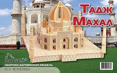 Сборная деревянная модель Тадж Махал П087 Мир деревянных игрушек МДИ
