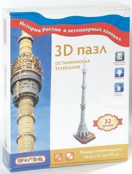 3D ���� ������������ ��������� Qiddycome