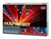 Набор Лазерное шоу Научные развлечения