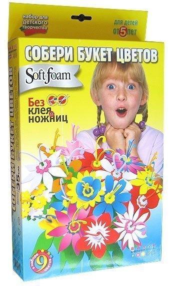 Набор для детского творчества Собери букет цветов 9 шт. в коробке Бомик