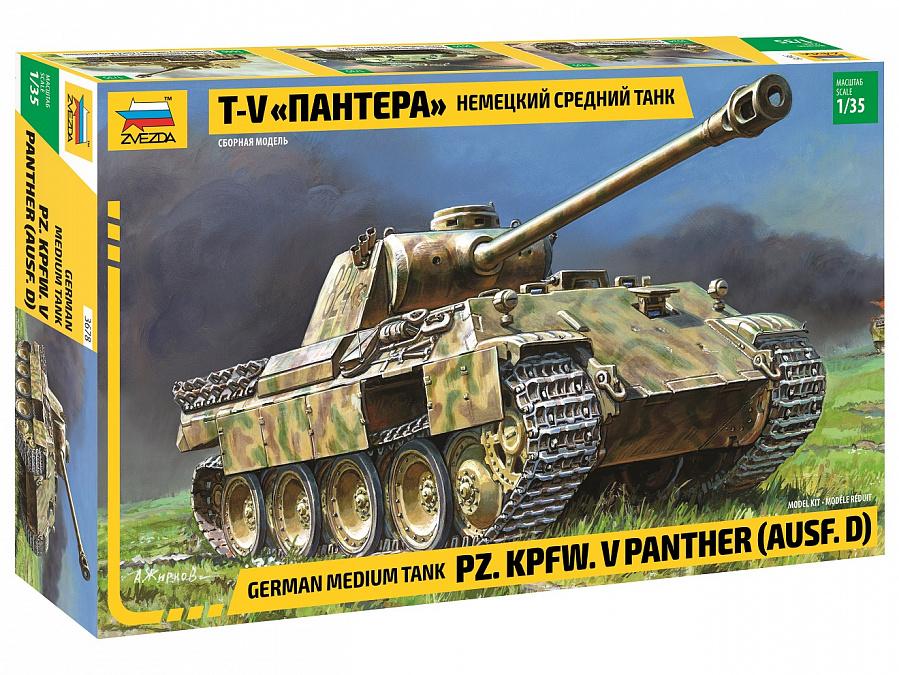 Сборная модель Немецкий средний танк Т-V Пантера 3678 Звезда