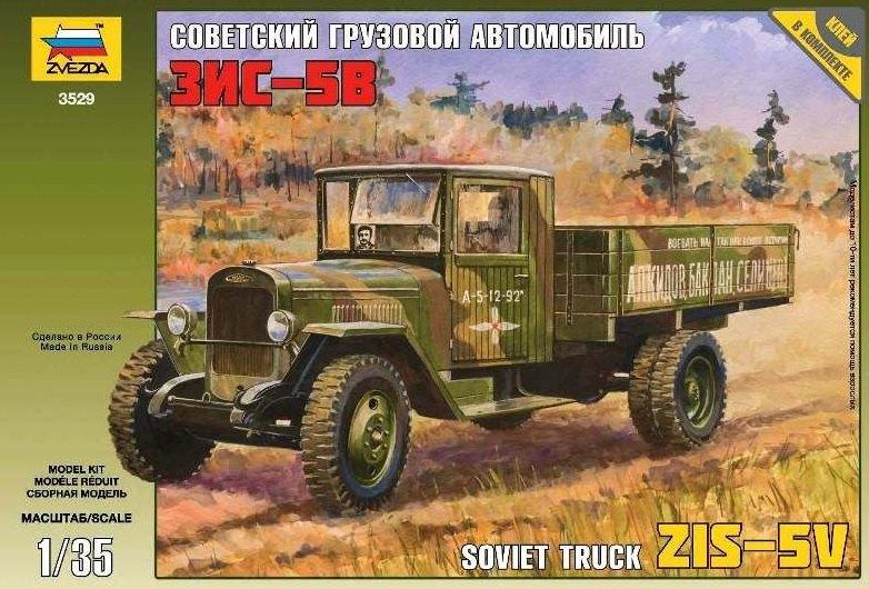 Сборная модель Советский грузовой автомобиль ЗиС-5В 3529 Звезда