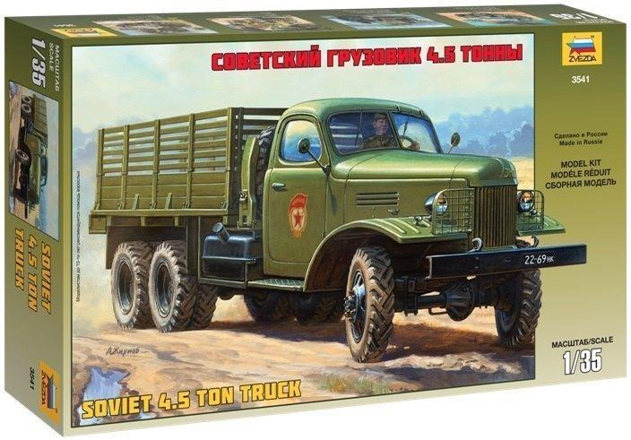 Сборная модель Советский грузовик 4,5 тонны ЗИС-151 3541 Звезда
