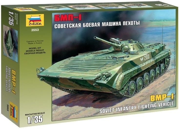 Сборная модель Советская боевая машина пехоты БМП-1 3553 Звезда