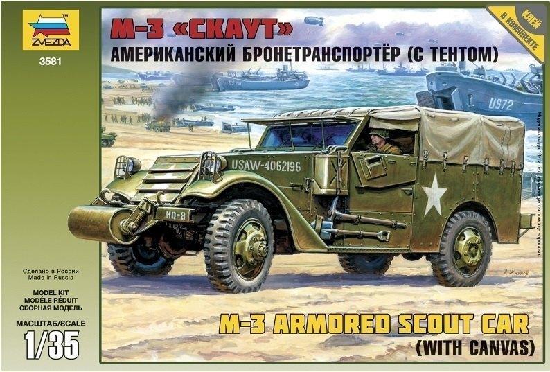 Сборная модель Американский бронетранспортер с тентом М3 Скаут 3581 Звезда