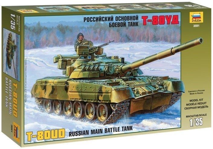 Сборная модель Российский основной боевой танк Т-80УД 3591 Звезда