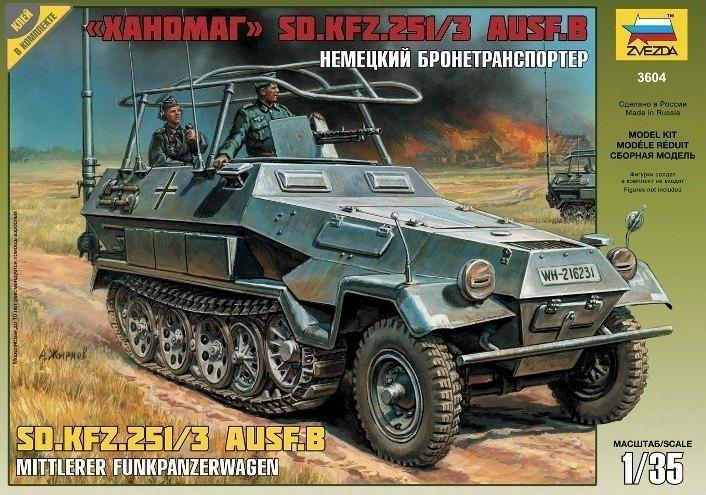 ������� ������ �������� ���������������� ������� SD.KFZ.251/3 AUSF B 3604 ������