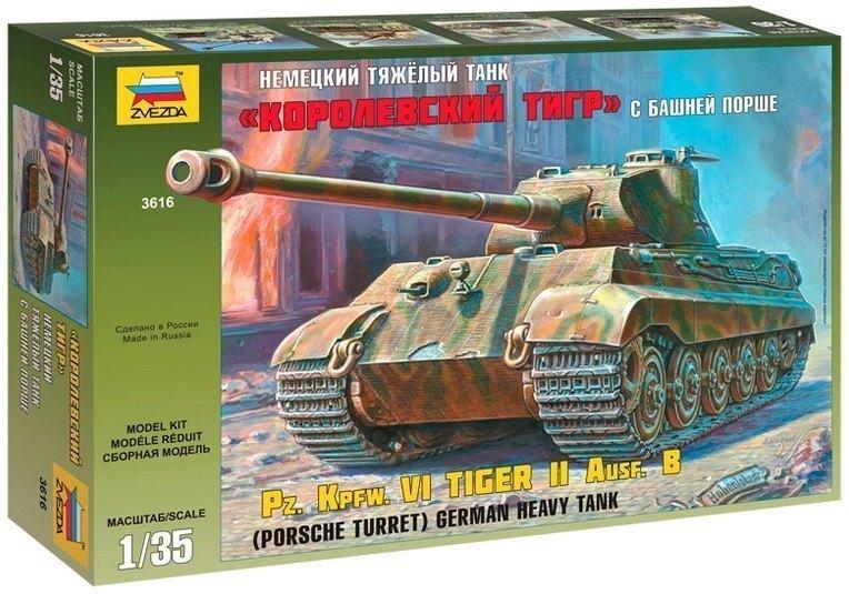 Сборная модель Немецкий танк Королевский Тигр с башней Порше 3616 Звезда