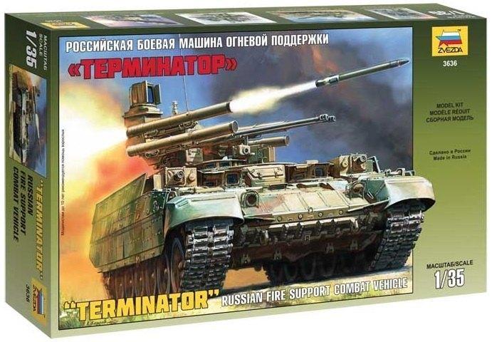 Сборная модель Российская боевая машина огневой поддержки Терминатор 3636 Звезда