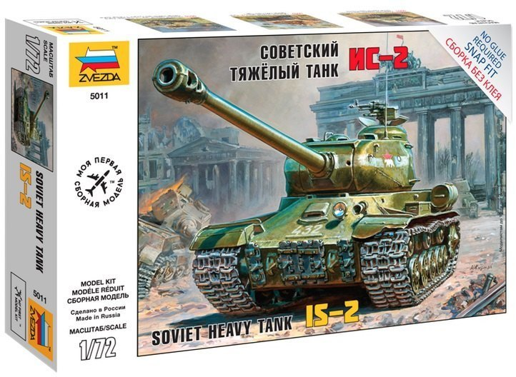 Сборная модель Советский тяжелый танк ИС-2 5011 Звезда