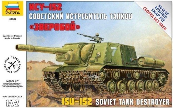 Сборная модель Советский истребитель танков ИСУ-152 Зверобой 5026 Звезда