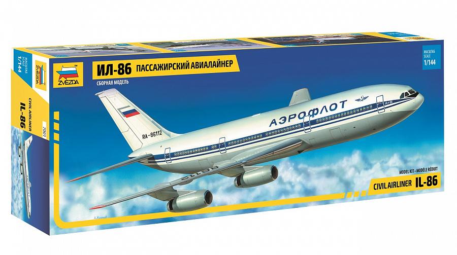Сборная модель Пассажирский авиалайнер Ил-86 7001 Звезда
