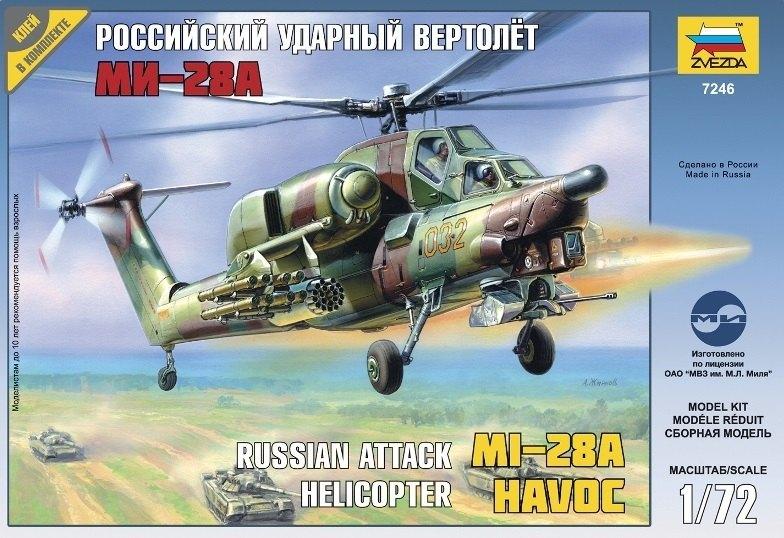 Сборная модель Российский ударный вертолёт Ми-28А 7246 Звезда