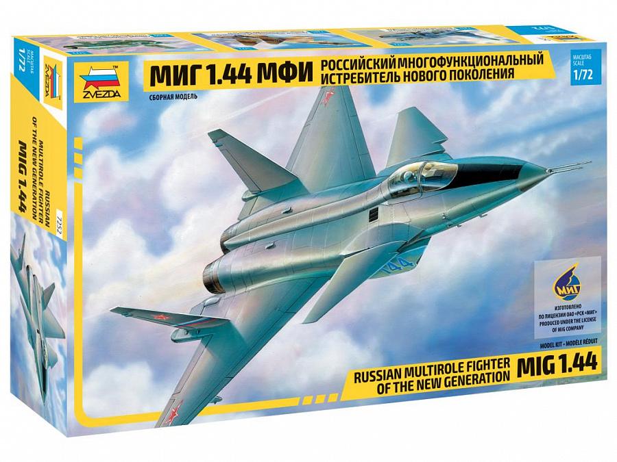 Сборная модель самолета Российский многофункциональный истребитель нового поколения МиГ 1.44 МФИ 7252 Звезда