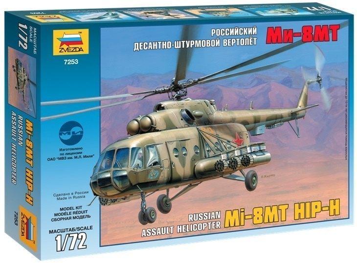 Сборная модель Российский десантно-штурмовой вертолет Ми-8МТ 7253 Звезда