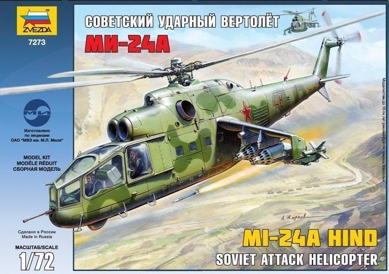 Сборная модель Советский ударный вертолет Ми-24А 7273 Звезда