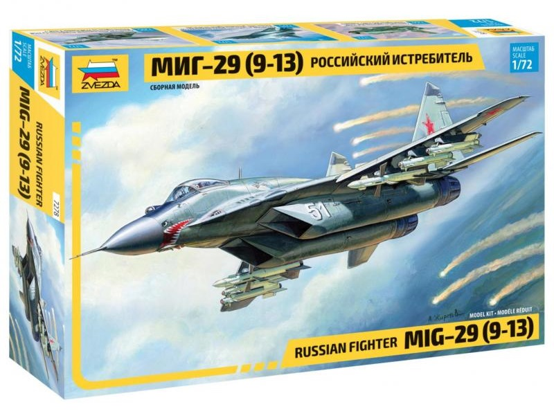 Сборная модель самолета Российский истребитель МиГ-29С 9-13С 7278 Звезда