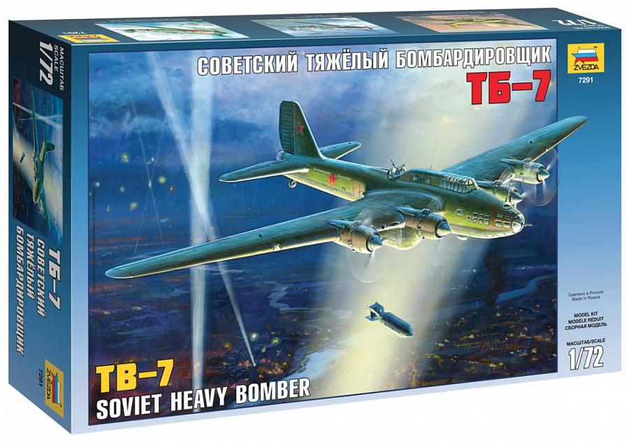 Сборная модель самолета Советский тяжелый бомбардировщик ТБ-7 7291 Звезда