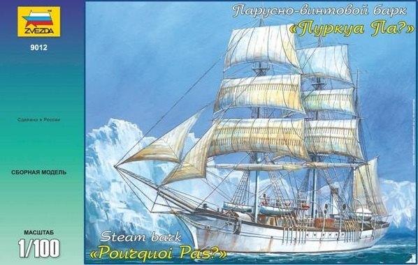 Сборная модель Парусно-винтовой барк Пуркуа-Па? 9012 Звезда