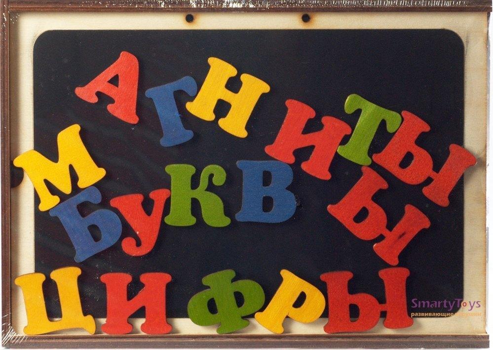 Набор Магнитные Буквы и Цифры деревянные в коробке 90 деталей 7854 Бэмби