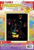 Гравюра Мишка с цветной основой для самых маленьких Lori Лори