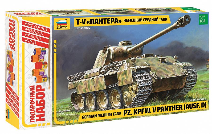 Сборная модель Немецкий танк Пантера подарочный набор 3678ПН Звезда