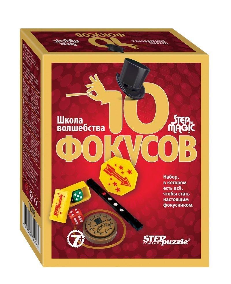 Набор фокусов Школа волшебства 10 фокусов красный 76078 Степ пазл Step puzzle