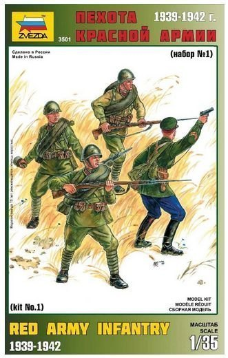 Сборная модель Пехота Красной Армии №1 3501 Звезда
