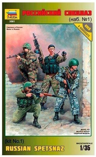 Сборная модель Российский спецназ №1 3561 Звезда
