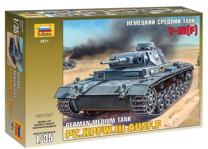 Сборная модель Танк Т-III F 3571 Звезда