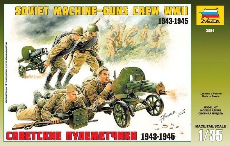Сборная модель Советские пулемётчики 3584 Звезда