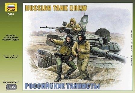 Сборная модель Российские танкисты 3615 Звезда