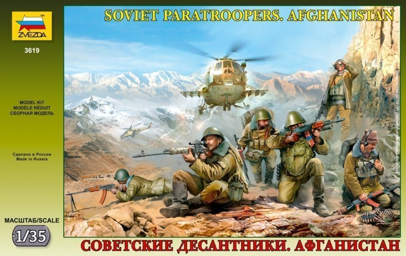 Сборная модель Советские десантники Афганистан 3619 Звезда