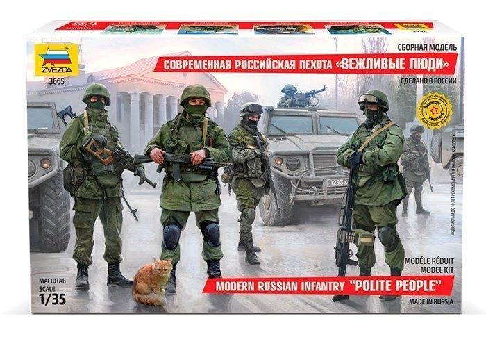 Сборная модель Современная российская пехота Вежливые люди 3665 Звезда