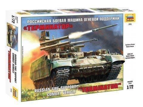 Сборная модель Российская боевая машина огневой поддержки Терминатор 5046 Звезда
