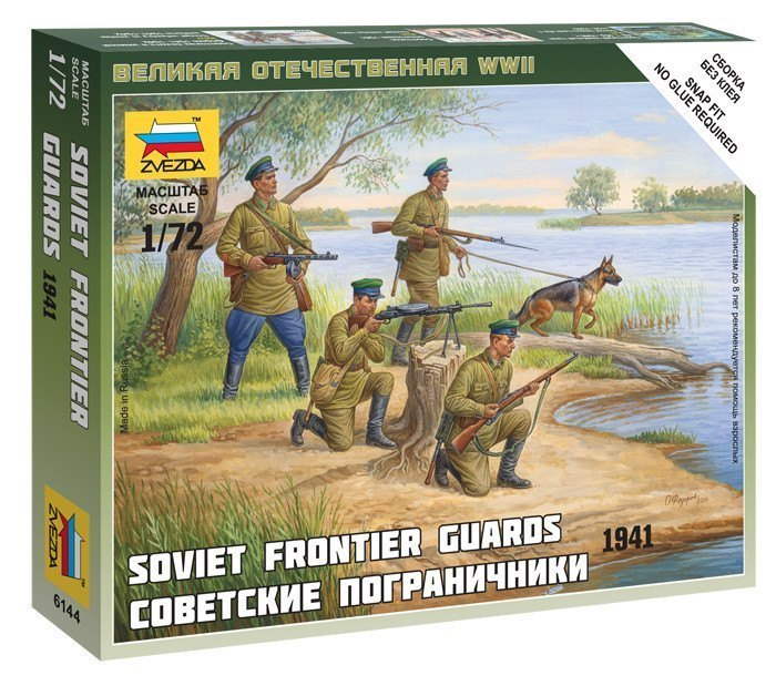 Сборная модель Советские пограничники 6144 Звезда