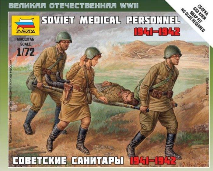 Сборная модель Советские санитары 6152 Звезда